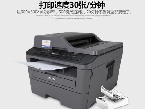 大连兄弟打印机维修中心0411-66872720大连打印机维修(图1)