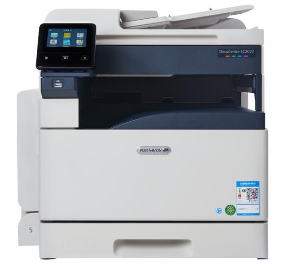 大连打印机维修 大连复印机维修(图1)